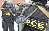 ФСБ отстранила МВД от расследования
