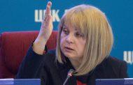 Глава ЦИК пообещала отменить результаты выборов в случае нарушений
