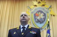 В Кремле прокомментировали сообщения об отставке Бастрыкина