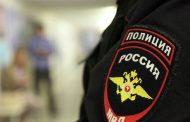 При обыске квартиры полковника МВД изъяли около восьми млрд рублей