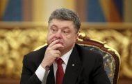 Президент Украины уходит досрочно?