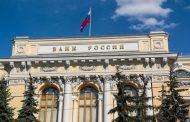Центробанк лишил лицензии дагестанскую НКО «Транзит»