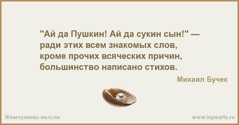 Ай да  Газиев,  ай  да  …  молодец!