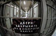 Задержавший фигуранта дела Шакро полицейский пожаловался на давление ФСБ