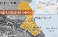 В Унцукульском районе Дагестана найден тайник с боеприпасами