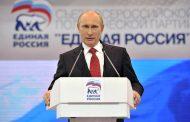 Мы говорим партия – подразумеваем Путин