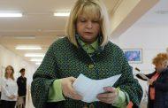 Элла Панфилова собирается проверить результаты выборов в Дагестане