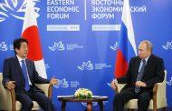 В Кремле исключили возможность решения вопроса Курил на встрече Путина и Абэ