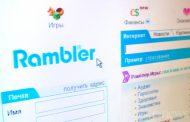 Данные о почти 100 млн пользователей Rambler.ru появились в Сети