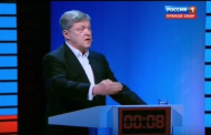 Явлинский: «Пока не поменяем президента, ничего хорошего в России сделать будет невозможно» (Видео)