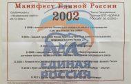 Навальный: Не рефлексируйте, распространяйте