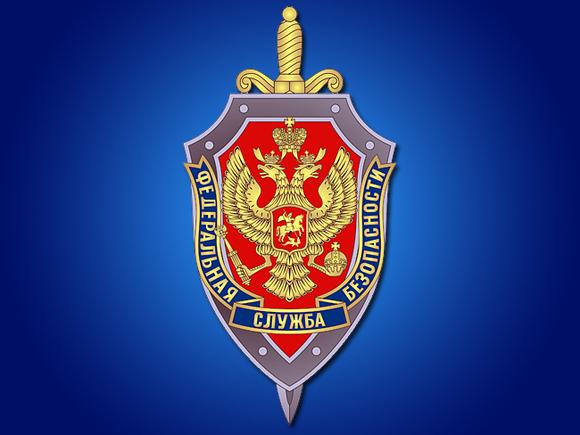 ФСБ: Террористы намерены расширить свою деятельность на Северном Кавказе