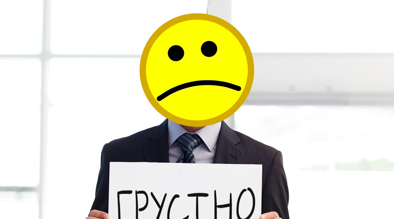 85% россиян недовольны своей зарплатой