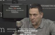 Максим Шевченко - О выборах в Дагестане и не только (Видео)
