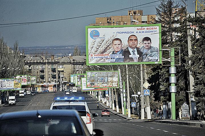 Война на Донецк и Луганск одна, а заговор врозь