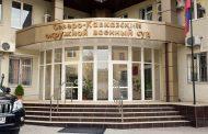 Имам дагестанской мечети получил в ростовском суде 5 лет за экстремизм