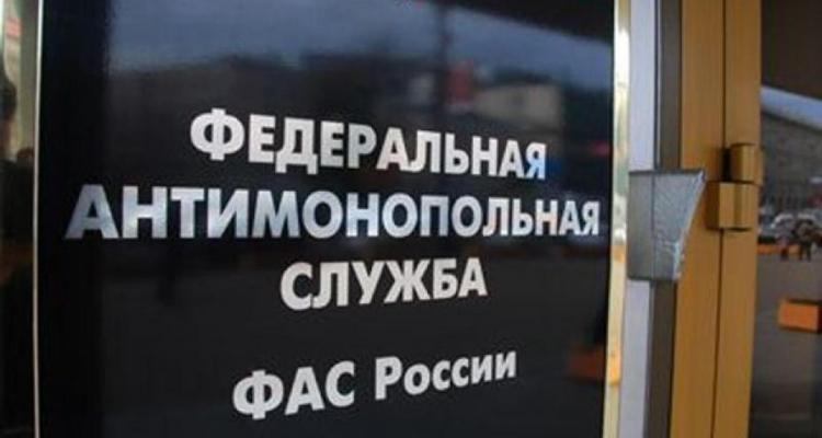 УФАС выявило нарушения закона администрациями Избербаша и Карабудахкентского района Дагестана