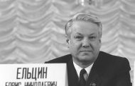 Кем по национальности был Борис Ельцин