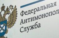 УФАС аннулировало несколько аукционов Дагавтодора на ремонты дорог