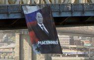 В Нью-Йорке вывесили огромный портрет Путина с подписью