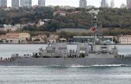 Эсминец США с системой ПРО вошел в Черное море