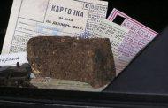 Правительство Петербурга утвердило 300-граммовые хлебные пайки на случай войны