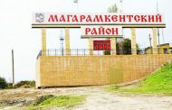 В селе Тагиркент-Казмаляр Магарамкентского района Дагестана введен режим КТО