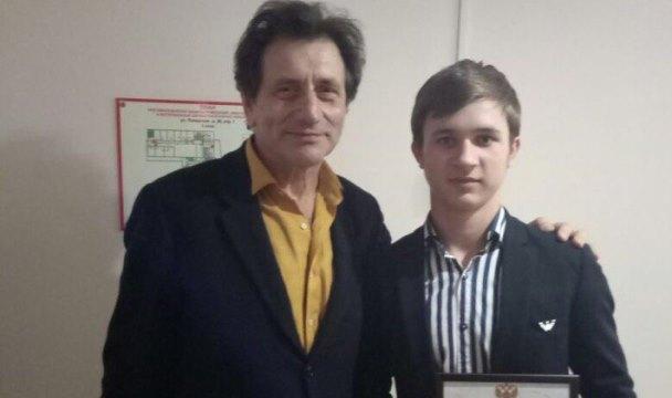 Дагестанец выиграл конкурс «Молодые дарования России»