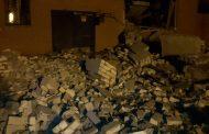 Видео с места взрыва газа в многоквартирном доме в Рязани