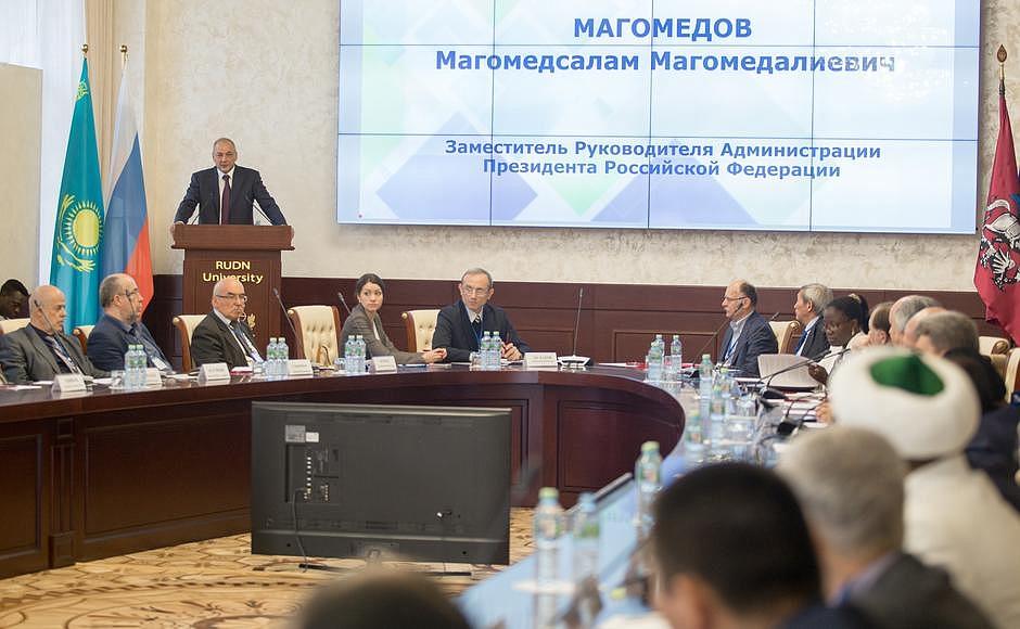 Магомедсалам Магомедов принял участие в конференции «Религия против терроризма»