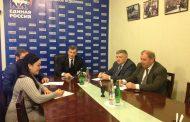 Депутат Госдумы Умахан Умаханов встретился с активом Регионального отделения ОНФ