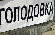 Акция голодовки в Буйнакске привлекла внимание Москвы