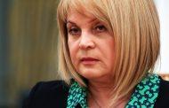 Памфилова доложит о нарушениях на выборах в Дагестане руководству страны