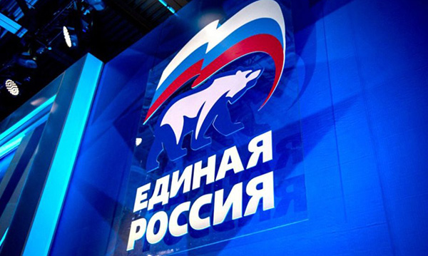 Москва потратит полмиллиарда рублей на новый офис «Единой России»