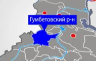В Гумбетовском районе Дагестана убиты перевозчики пенсии, деньги похищены