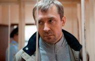 Фигурантом дела о хищениях в Нота-Банке, связанного с полковником Захарченко, стала гадалка