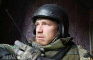 МОЛНИЯ: украинские террористы взорвали командира ополчения «Моторолу»