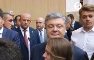 Сотрудники СБУ пришли за студентом, задавшим неудобный вопрос Порошенко