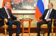 Россия и Турция подписали межправительственное соглашение по «Турецкому потоку»