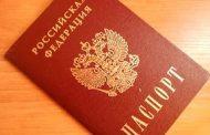 Россия: террор не пройдет!  Часть 1