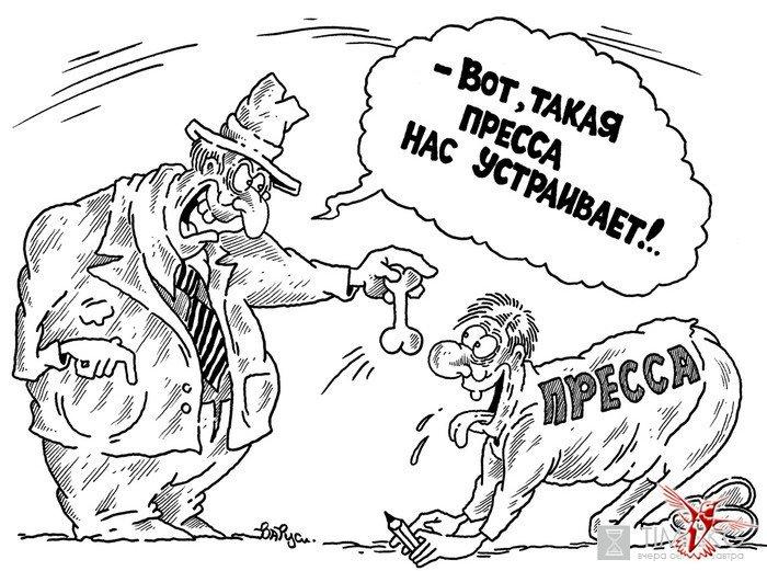 Самостук журналистов и самосуд чиновников