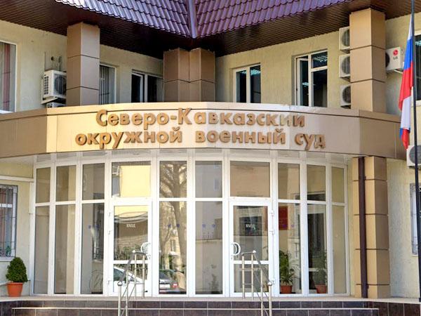 Жителя Дагестана обвиняют в участии в террористической организации.