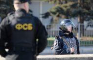 ФСБ задержала в Севастополе членов диверсионной группы Минобороны Украины