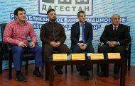 Председатель Дагкомрелигии дал пресс-конференцию в рамках проекта