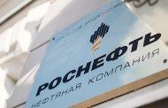 «Роснефть» заявила о законности приобретения акций «Башнефти»