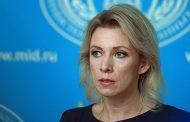 Захарова призвала к трезвости в оценках победы Дональда Трампа на выборах в США
