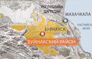 Режим КТО снят в Буйнакском районе Дагестана