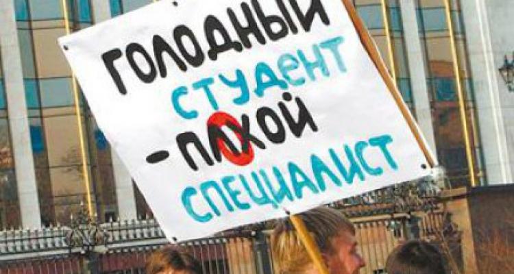 В Дагестане студенты Технического колледжа полгода не получали стипендию