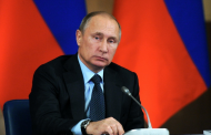 Путин: Трамп подтвердил намерения по нормализации отношений с РФ