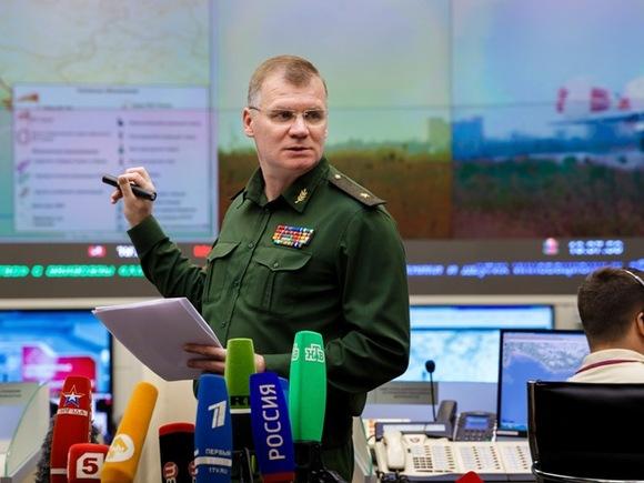 В Минобороны России подтвердили использование отравляющих веществ боевиками в Алеппо